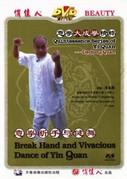 Break Hand and Vivacious Dance of Yin Quan - (WM4B)