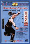Routine II of Feihong Quan - Huang Feihong Nan Quan - (WM4C)