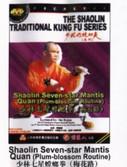Shaolin Seven-star Mantis Quan (Plum-blossom Routine) - (WM4J)