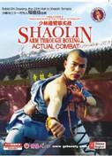 Shaolin Arm Through Boxing Actual Combat (DVD + Book) - (WM4M)