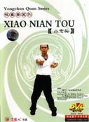 Xiao Nian Tou - Yongchun Quan Series - (WM4R)