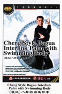 Cheng Style Bagua Interlink Palm with Swimming Body - (WM54)