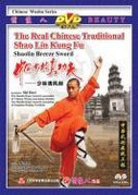 Shaolin Breeze Sword-The Original Chinese Traditional Shaolin Kung Fu - (WM55)