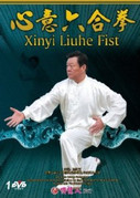 Xinyi Liuhe Fist - (WM5Y)