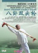 Cheng Style Eight Trigram Palm Swimming Body Series [Double Spear] - (WM65)