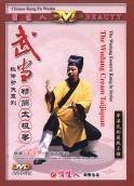 The Wudang Cream Taijiquan???The Wudang Esoteric Kung Fu Series - (WM66)