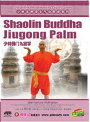 Shaolin Health-preserving Qigong SeriesShaolin Buddha Jiugong Palm - (WM6B)