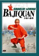 Shaolin China Baji Quan - (WM6F)