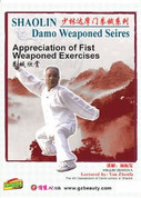 Shaolin Damo Fist & Weaponed Exercises Series (X) Appreciation of Fist&Weaponed Exercises - (WM6H)