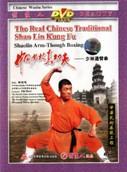 Shaolin Arm-through Boxing - (WM70)