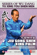 Series of Wu Dang Yu Xing You Shen Men-Jiu Gong Shen Xing Palm - (WM7Q)
