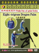 Eight-trigram Dragon Palm - (WM7R)