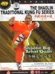 Shaolin Big Arhat Quan - The Shaolin Traditional Kung Fu Series - (WM81)