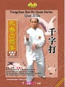 Yongchun Bai He Quan Series-Qian Zi Da - (WM8L)