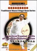 Practical Combat Skills of Hunyuan SanshouQuan - (WM9A)