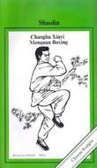 Shaolin - Changhu Xinyi Menquan Boxing - (WM9H)