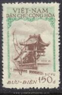 Vietnam Stamps - 1957, Sc O21, One Pillar Pagoda, Semi Postal - MNH, F-VF - (9N06L)