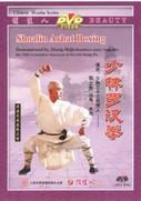 Shaolin Arhat Boxing - (WM9R)