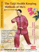 Ma-style Exercise Series-Ma-style Taiji Exercise (2 DVDs) - (WMA0)