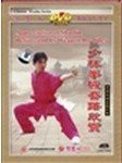 Appreciation of Shaolin Boxing and Its Weapon Routines - (Wmam)