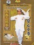 Chuan Xin Zhong Quan - Yongchun Bai He Quan Series - (WMAX)