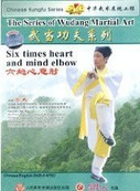 Six Times Heart and Mind Elbow - The Series of Wudang Martial Art - (WMBH)