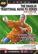 Shaolin Small Linked Quan- The Shaolin Traditional Kung Fu Series - (WMBJ)