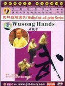 Wusong Hands - Wulin Out-of print Series - (WMBW)