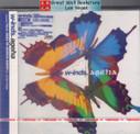 W-inds.: Ageha (CD + Bonus DVD) (Taiwan import) - (WV01)
