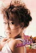 Joey Yung: Jump Up 9492 (Taiwan import) - (WV3D)