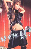 Joey Yung: Show Up ! (Taiwan import) - (WV3G)