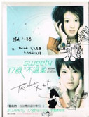 Sweety: 17 Years of Age (Taiwan import) - (WV3H)