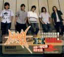 Energy: 03 (1 CD + 1 VCD) (Taiwan Edition) - (WV3T)