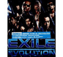 Exile: Evolution (Taiwan Edition) - (WV49)