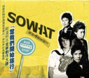 So What: When We Start to Travel (Taiwan import) - (WV4V)