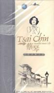 Tsai Chin (Cai Qin): Music Life (4 Audio CDs) - (WV6E)