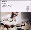 Jonathan Lee: Sense and Sensibility (2 CDs) 李宗盛:理性与感性作品音乐会(2013) - (WV76)