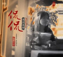 Kan Kan: Back in Time 侃侃:清音流韵(CD) - (WV7M)