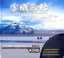 From Snowland to Heaven (2 CDs) - (WV7P)