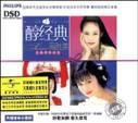 Malas Kao (Gao Sheng-mei): Pure Classic - (WW0G)