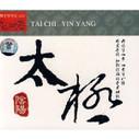 Tai Chi Yin Yang - (WW4B)
