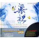 Ultimate Collection of Butterfly Lovers (2 CDs) - (WW4P)