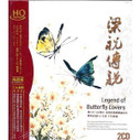 Legend of Butterfly Lovers (2 CDs) - (WW4V)