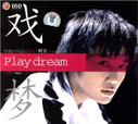A Mu: Play Dream - (WW65)