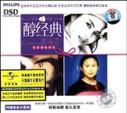 Qiu Hai Zheng: Pure Classics - (WW6N)