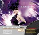 Priscilla Chan (Chen Huixian): Priscilla Time (2 CDs) - (WW75)