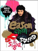 Eason Chan - Sight & Sound - (WW87)