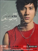 Lee Hom: Hero of Earth (CD+DVD) (Taiwan Import) - (WW8M)