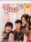 S.H.E : Encore (CD + Bonus VCD) (Taiwan Import) - (WW9E)