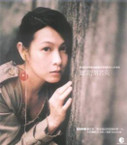 Rene Liu (Liu Ruoying): I've Heard..(Taiwan Import) - (WWB3)